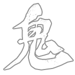 The Ashitaka